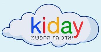 Kiday