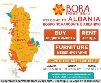 Bora-Prop