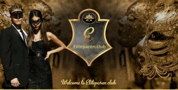Eliteparen